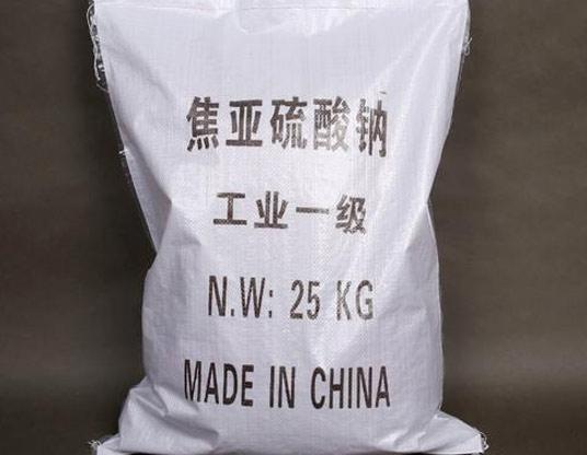 建筑化工原料厂家,重庆建筑化工原料批发-重庆腾华化工有限公司