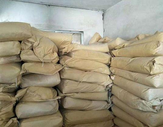 洗涤化工原料厂家,重庆洗涤化工原料 -重庆腾华化工有限公司