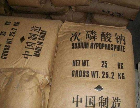 电镀化工原料厂家,重庆电镀化工原料批发-重庆腾华化工有限公司