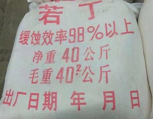 污水处理化工原料厂家,重庆污水处理化工原料批发-重庆腾华化工有限公司